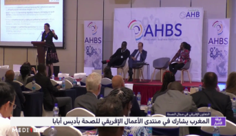 المغرب يشارك في منتدى الأعمال الإفريقي للصحة بأديس أبابا