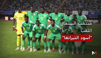 """الطريق إلى مصر > منتخب السنغال.. """"أسود التيرانغا"""" تسعى لتكرار ذكريات 2002"""