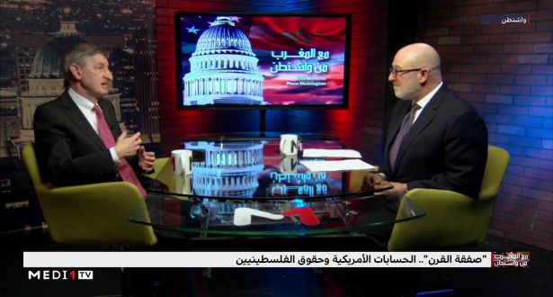 """""""صفقة القرن"""" .. الحسابات الأمريكية وحقوق الفلسطينيين"""