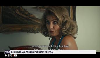 Focus: le cinéma arabe perce l'écran