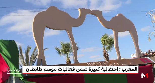 المغرب : احتفالية كبيرة ضمن فعاليات موسم طانطان