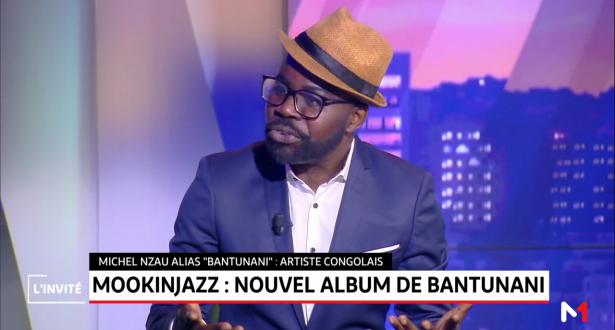 """Bantunani"" .. Le  phénomène musical Congolais"