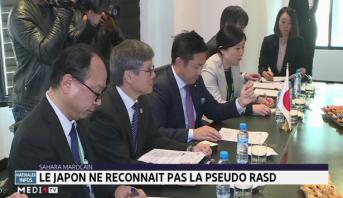 Sahara marocain: le Japon ne reconnait pas la pseudo RASD