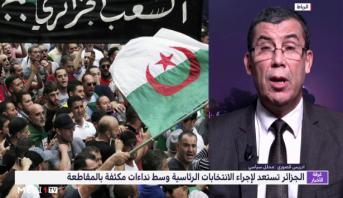 تحليل .. السيناريو المتوقع بعد الانتخابات الرئاسية بالجزائر