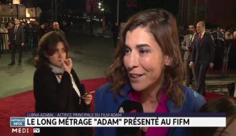 """FIFM 2019 : Lubna Azabal revient sur son expérience avec le film """"Adam"""""""