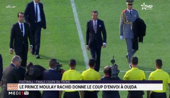 Le Prince Moulay Rachid donne le coup d'envoi de la finale de la Coupe du Trône