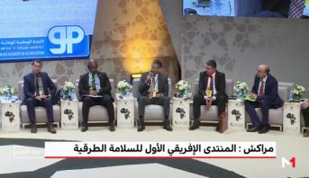 ملتقى مراكش يناقش السلامة الطرقية في المقاولات العاملة في مجال النقل