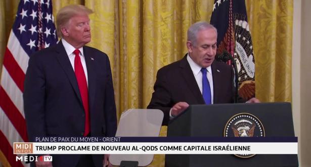 Trump proclame de nouveau Al-Qods comme capitale israélienne