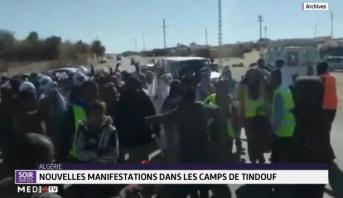 """Algérie: nouvelles manifestations dans les camps de """"Tindouf"""""""