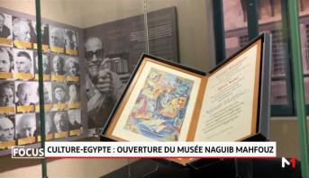 Culture-Egypte: ouverture du musée Naguib Mahfouz