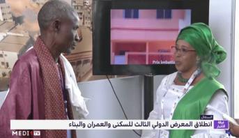 السنغال .. انطلاق المعرض الدولي الثالث للسكنى والعمران والبناء