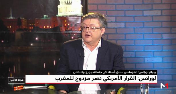 خبير أمريكي: القرار الأمريكي الأخير انتصار مزدوج للمغرب
