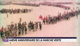 44e anniversaire de la marche verte: retour sur un événement historique