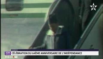 Le Maroc célèbre le 64ème anniversaire de son indépendance