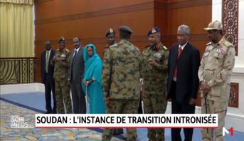 Soudan: l'instance de transition intronisée