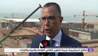 """الحافيظي : مشروع تحلية مياه البحر لأكادير """"أحد أكبر"""" المشاريع بمنطقة المتوسط وإفريقيا"""