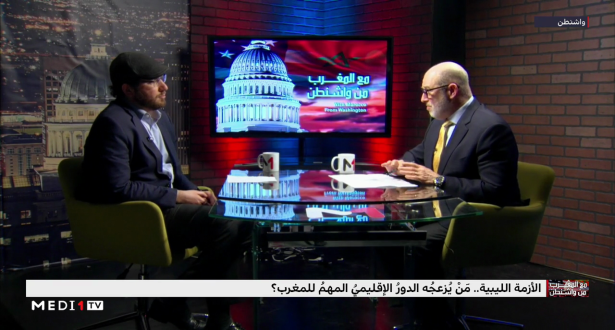 الأزمة الليبية .. من يزعجه الدور الإقليمي المهم للمغرب؟