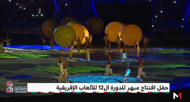 موفد ميدي 1 تيفي بسام النجار يسلط الضوء على حفل الافتتاح المبهر للدورة الـ12 للألعاب الإفريقية بالرباط