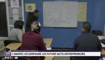 Formation professionnelle: l'ANAPEC accompagne les futurs auto-entrepreneurs