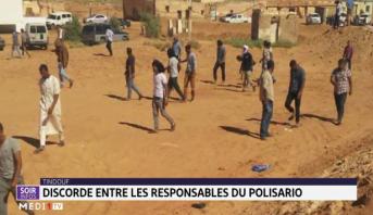 Tindouf: discorde entre les responsables du polisario après la diffusion des photos l'ex-épouse de Fadel Breika