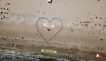 طنجة .. حملة نظافة للشاطئ البلدي