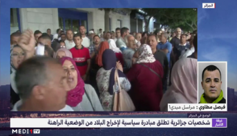 شخصيات جزائرية تطلق مبادرة سياسية لإخراج البلاد من الوضعية الراهنة