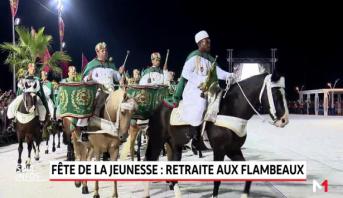 Fête de la Jeunesse: la retraite aux flambeaux illumine les artères de M'diq et de Tétouan