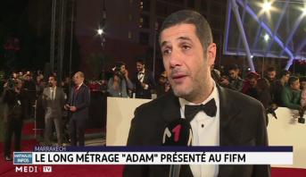 """FIFM 2019 : déclaration de Nabil Ayouch, producteur du film """"ADAM"""""""