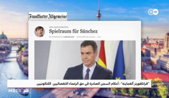"""""""من برلين"""" .. قراءة في الصحف الألمانية لهذا الأسبوع"""