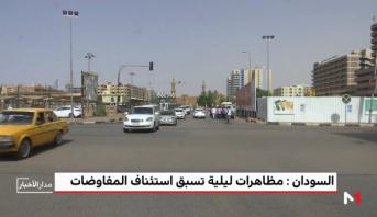 السودان .. مظاهرات ليلية تسبق استئناف المفاوضات