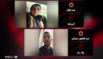 عبد الغفور سعنان وهند فؤاد يقدمان أفكارهما لـ #دير_مشروعك