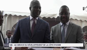 La Société Ivoirienne de Banque joue un rôle clé dans le développement de l'économie ivoirienne
