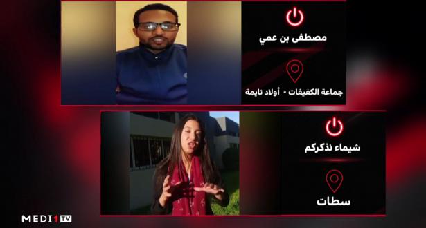 دير مشروعك .. شيماء نذكركم ومصطفى ابن عمي يقدمان مشروعيهما
