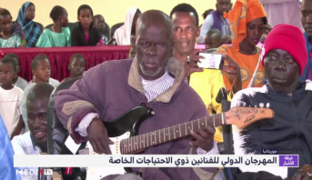 نواكشوط تحتضن المهرجان الدولي للفنانين من ذوي الاحتياجات الخاصة