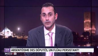Maroc: absentéisme des députés, un fléau persistant !