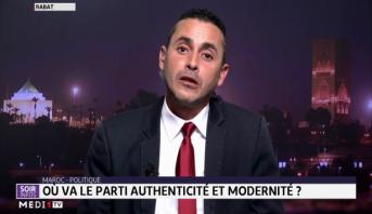 Maroc: où va le parti authenticité et modernité ?