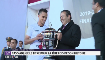 Coupe du Trône: La fierté et l'euphorie s'emparent de Hay Mohammadi