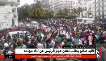 العمراني بوخبزة: تم التجاوب بشكل ملتوِ مع مطالب الشارع الجزائري