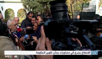 تونس.. الفخفاخ يشرع في مشاورات تشكيل الحكومة