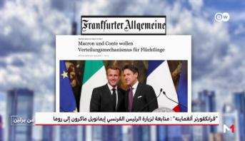 جولة في أبرز عناوين الصحف الألمانية لهذا الأسبوع