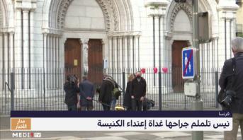 المغرب سارع إلى اتخاذ إجراءات لاحتواء التداعيات الاقتصادية لأزمة كورونا