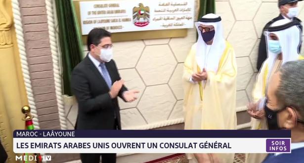 """Sénégal-Gorée: la place de l'Europe rebaptisée """"Place de la Liberté"""""""