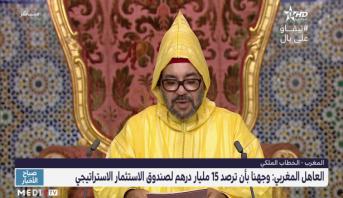 خالد المشري يؤكد استعداده لقاء عقيلة صالح في المغرب
