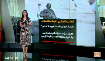 شاشة تفاعلية .. تفاصيل مستجدات أبحاث الـ BCIJ حول الخلية الإرهابية المفككة بأربع مدن