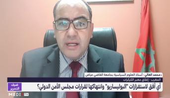 """محمد الغالي يتحدث عن استفزازات """"البوليساريو"""" بمعبر الكركرات وكونها انتهاكا للقرارات الصادرة عن مجلس الأمن الدولي"""