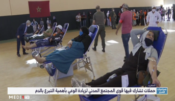 روبورتاج ..  مشاركة قوية لقوى المجتمع المدني لرفع الوعي بأهمية التبرع بالدم