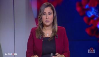 """""""المغرب الأخضر"""" .. تدابير الدعم عن قرب للفلاحين المستفيدين بالمناظق الهشة"""
