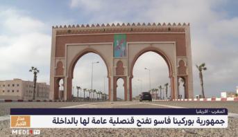 Maroc: nomination de nouveaux ambassadeurs