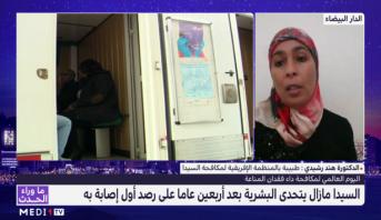 Casablanca: effondrement d'une maison insalubre à Sbata