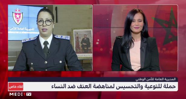 سارة بزازي تتحدث عن الحصيلة السنوية لمديرية الأمن في مجال القضاء على العنف ضد النساء